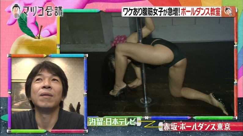【お尻キャプ画像】オッパイ無いからってお尻出し過ぎwテレビでハミ尻しまくりの女達ww 17