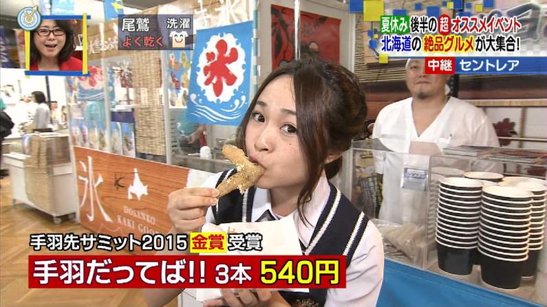 【擬似フェラキャプ画像】食レポしてるタレント達の顔ってなんでこんなに卑猥に見えるんだろう?ww 24
