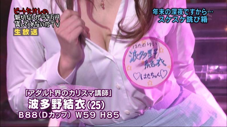 【胸ちらキャプ画像】最近のテレビは胸ちらだらけ!しょっちゅうエロい谷間が見えてますww 01