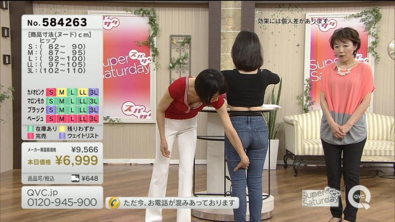 【胸ちらキャプ画像】最近のテレビは胸ちらだらけ!しょっちゅうエロい谷間が見えてますww 12