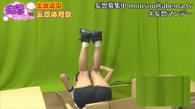 【マン筋キャプ画像】テレビでマンコの割れ目がくっきり分かっちゃったww