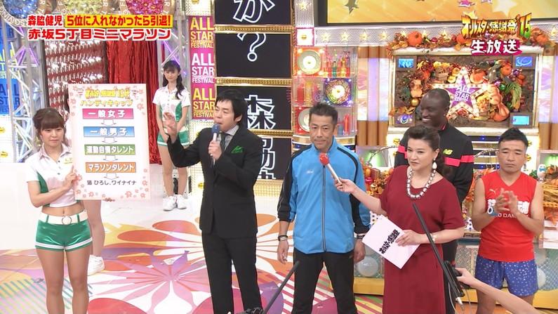 【マン筋キャプ画像】テレビでマンコの割れ目がくっきり分かっちゃったww 12