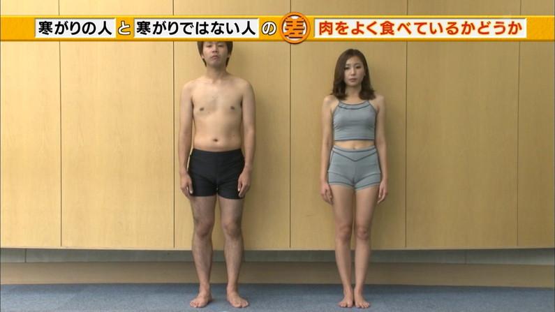 【マン筋キャプ画像】テレビでマンコの割れ目がくっきり分かっちゃったww 15