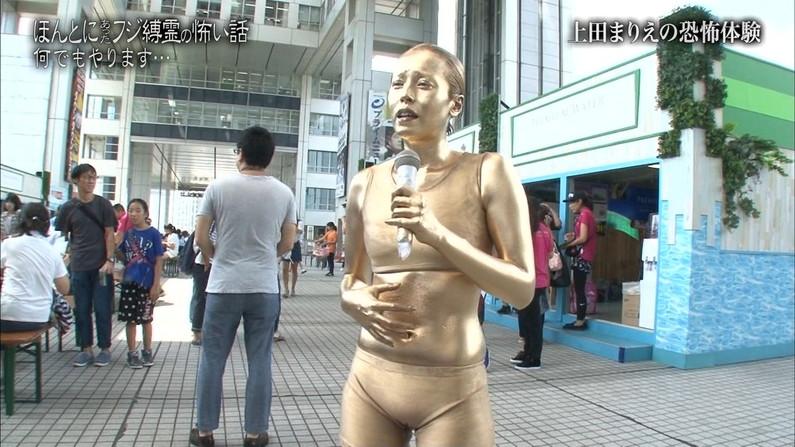 【マン筋キャプ画像】テレビでマンコの割れ目がくっきり分かっちゃったww 21