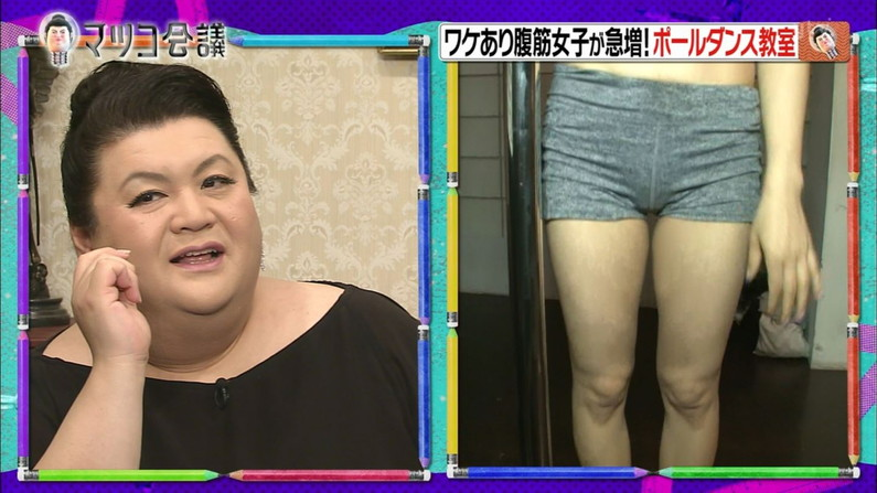 【マン筋キャプ画像】テレビでマンコの割れ目がくっきり分かっちゃったww 22
