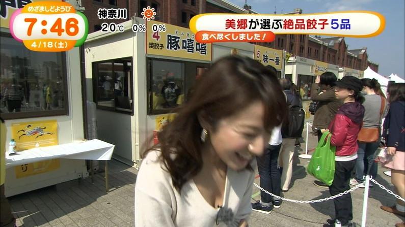 【胸ちらキャプ画像】タレントさん達のたわわなオッパイががっつりテレビに映ってますよーwww