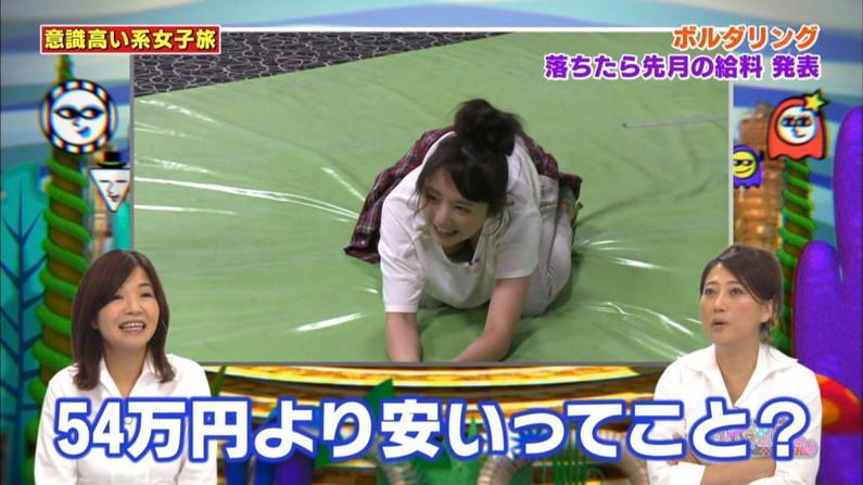 【胸ちらキャプ画像】タレントさん達のたわわなオッパイががっつりテレビに映ってますよーwww 03