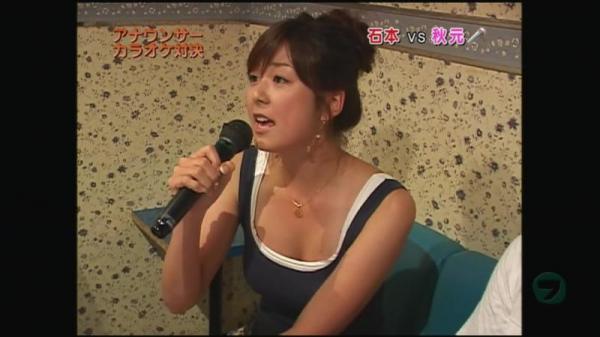 【胸ちらキャプ画像】タレントさん達のたわわなオッパイががっつりテレビに映ってますよーwww 11
