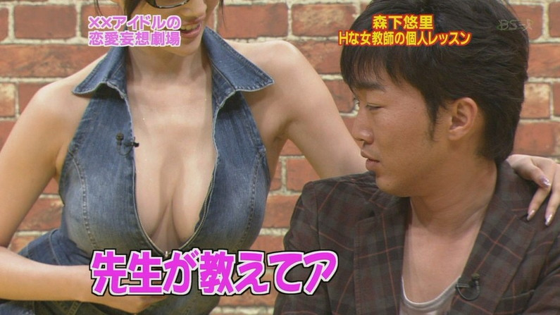 【胸ちらキャプ画像】タレントさん達のたわわなオッパイががっつりテレビに映ってますよーwww 15