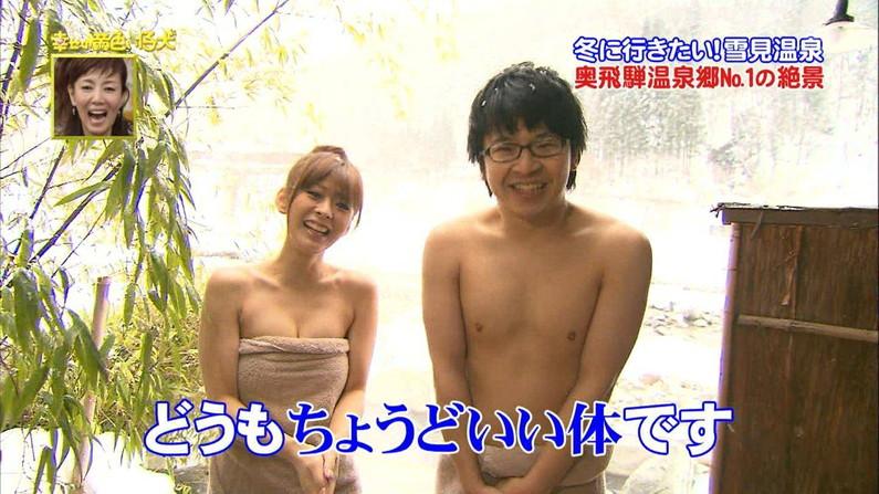 【温泉キャプ画像】もっと温泉に行こうに匹敵するほどのエロ番組、橋本マナミのお背中流しましょうか!がポロリ狙いすぎてワロタww(その他画像あり) 08