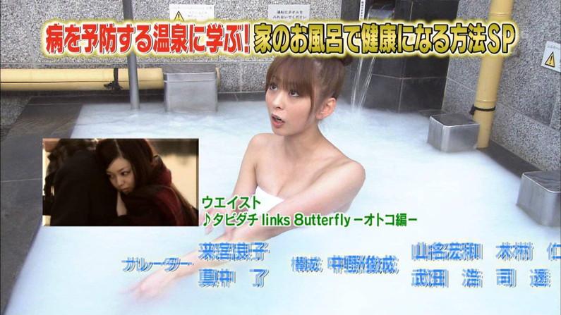 【温泉キャプ画像】もっと温泉に行こうに匹敵するほどのエロ番組、橋本マナミのお背中流しましょうか!がポロリ狙いすぎてワロタww(その他画像あり) 10