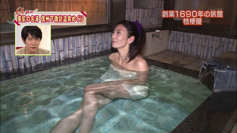 【温泉キャプ画像】もっと温泉に行こうに匹敵するほどのエロ番組、橋本マナミのお背中流しましょうか!がポロリ狙いすぎてワロタww(その他画像あり) 15