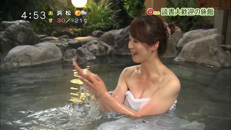 【温泉キャプ画像】もっと温泉に行こうに匹敵するほどのエロ番組、橋本マナミのお背中流しましょうか!がポロリ狙いすぎてワロタww(その他画像あり) 21