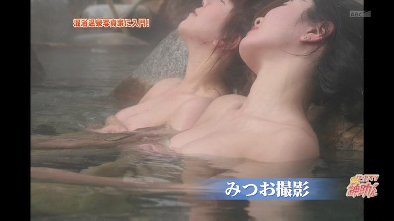 【温泉キャプ画像】もっと温泉に行こうに匹敵するほどのエロ番組、橋本マナミのお背中流しましょうか!がポロリ狙いすぎてワロタww(その他画像あり) 24