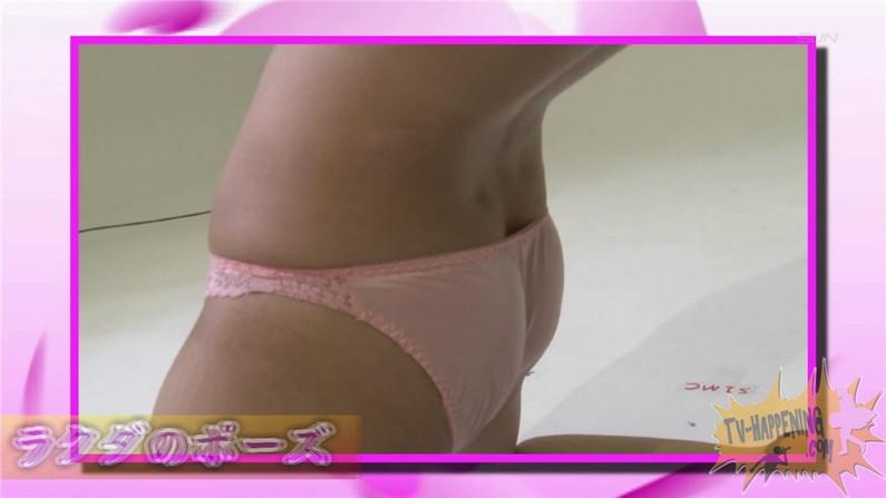 【お宝エロ画像】ケンコバのバコバコTVで美女の水着がやばい事になってるww 32