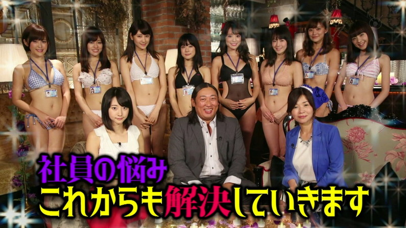 【水着キャプ画像】水着からハミ乳しまくりの美女達がテレビでオッパイ見せまくりw 04
