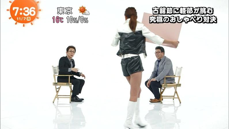 【お尻キャプ画像】女子アナやアイドル達がぴったりパンツ履いてパンツライン見せびらかしてるw 04