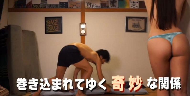 【お尻キャプ画像】ケツケツケツー!エロいプリケツがテレビに映ってるでーww 10
