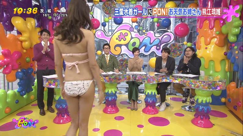 【お尻キャプ画像】ケツケツケツー!エロいプリケツがテレビに映ってるでーww 18