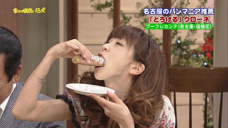 【擬似フェラキャプ画像】やっぱり食レポする時ってこんなエロい顔になっちゃうんだなw