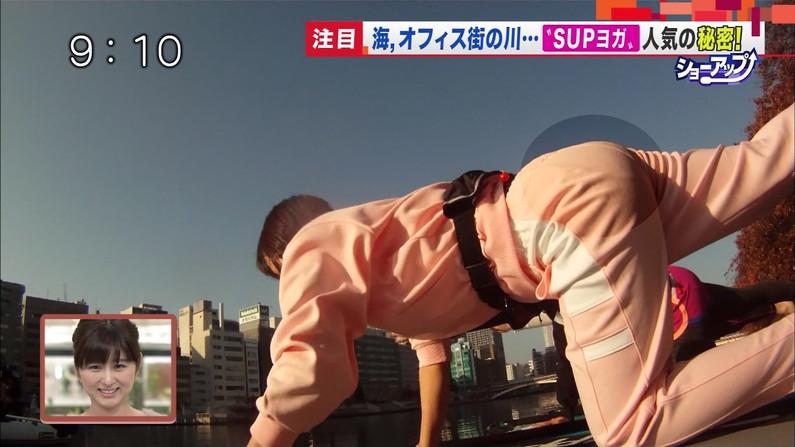 【お尻キャプ画像】ケツにズボンが食い込みまくってヒップラインからパンツラインまで見えちゃってるタレント達w 10