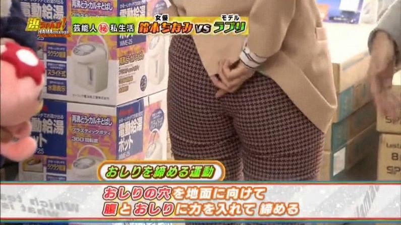 【お尻キャプ画像】ケツにズボンが食い込みまくってヒップラインからパンツラインまで見えちゃってるタレント達w 12