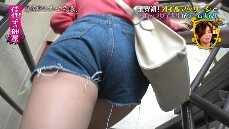 【お尻キャプ画像】ケツにズボンが食い込みまくってヒップラインからパンツラインまで見えちゃってるタレント達w 13