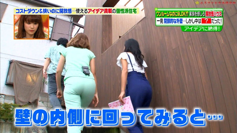 【お尻キャプ画像】ケツにズボンが食い込みまくってヒップラインからパンツラインまで見えちゃってるタレント達w 17