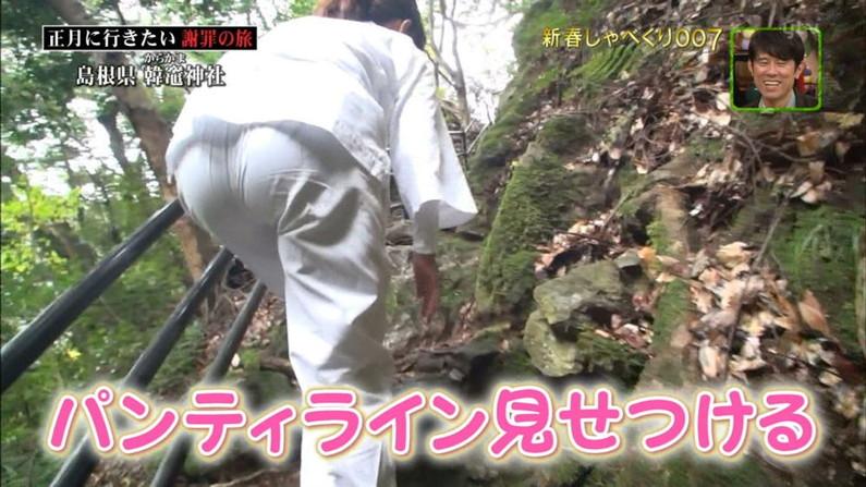【お尻キャプ画像】ケツにズボンが食い込みまくってヒップラインからパンツラインまで見えちゃってるタレント達w 22