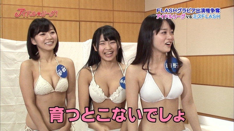 【オッパイキャプ画像】圧巻!やっぱ巨乳アイドルの水着姿はエロすぎたww 15