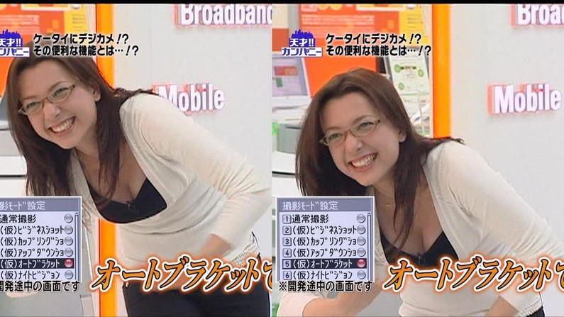 【胸ちらキャプ画像】最近のテレビは胸ちら見たいがためにつけてるようなだけでしょ?ww 13