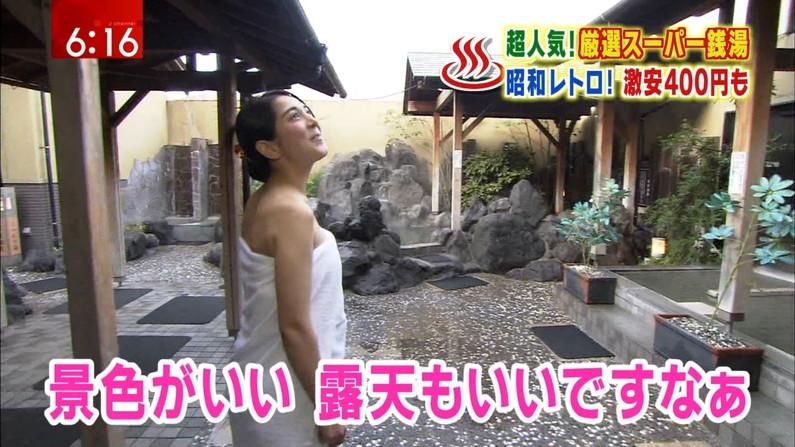 【温泉キャプ画像】色々やばい物が映りそうで毎回ドキドキする橋本マナミのお背中流しましょうか?w 24