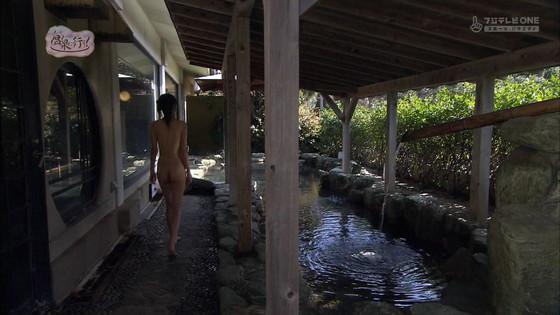 【女体キャプ画像】「もっと温泉に行こう」に出てた貧相な女性のお尻をたっぷりとご覧あれ 35